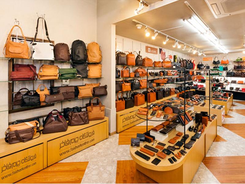 فروشگاه تولیدی کیف چرم فاخر